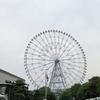 東京写真10選その87(葛西臨海公園編)