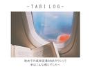 初めての成田空港ANAラウンジ!優先カウンターとANAラウンジをレポート!