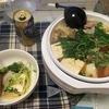 【自炊】肉鍋を作って食べる!