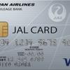 JALカード来ました