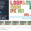 【新作アセット】「ループ音源販売目指します!」Twitterでの宣言から数年、ブログ読者のマードリさんがコツコツ地道に作りあげた125個の音源がついに販売開始!「Loop & Music Vol.1(Ambient, Epic, Rock) /  Vol.2(Chiptune, Electronic) /  Vol.3(Dance, Pops)」