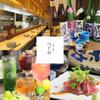 【オススメ5店】松山(愛媛)にあるパスタが人気のお店