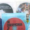 映画「クレヨンしんちゃん激突!ラクガキキングダムとほぼ四人の勇者」をレンタル