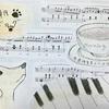 【ピアノを始めてみませんか?】早朝ブログ68