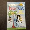 多読・洋書絵本『Pete the Cat and the bad banana』