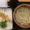 2019年5月20日 丸亀製麺@桑園
