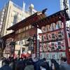 二の酉:鷲神社で熊手を!