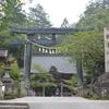 【パワースポット】群馬県の「榛名神社」で神の力を体験してきた!!
