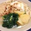 鶏モモ肉を使って作る!韓国の水炊き「タッカンマリ」作り方・レシピ。