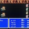 【レトロゲームFF3攻略日記その1】初代のファイナルファンタジー3をのんびりプレイしていきます!