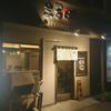 【2021/4/18 南平岸へ移転】まるは BEYOND / 札幌市豊平区中の島1条3丁目