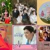 【 K-POP週間チャート(04.20~04.26) 】