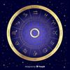 星の運行と過去の検証
