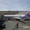 【HAL】夏の家族ハワイ旅行(7)〜HA550 HNL→OGG(カフルイ) エコノミークラス搭乗記&ハイアットリージェンシーマウイへ