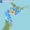 北海道厚真町で震度6弱 津波なし