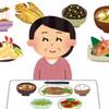 ~食育講演会~  長野美根先生