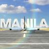 【フィリピン政府】日本を入国禁止19ヵ国のひとつにリストアップ