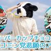 2018夏復活!明治スーパーカップチョコミント!全チョコミン党悲願のアイス!