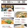 西沢本店佐世保店3階喫茶・軽食「アルバトロス」