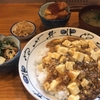 たまには家庭料理的な定食を~あすなろ食堂(山形県山形市)