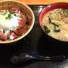 🚩外食日記(234)    宮崎ランチ   「海鮮茶屋 うを佐」⑦より、【ローストビーフ丼】‼️