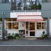 高島平「cafe hanahana」