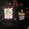 【上場投票中!!】PacCoinの近況と、みんなの保有PACアンケートについて【コミュニティのパワー!!】