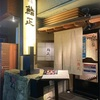 【銀座DEお食事】カウンターでお寿司三昧(銀座・鮨正)