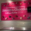 日本橋高島屋 チョコレート展でアイスのはしごをする。