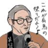 キタサンまつり【有馬記念】(20171224_02)