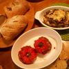 トルコ茄子とかぐら南蛮