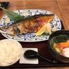 稲瀬で晩ご飯
