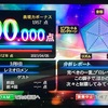 【難易度 ★★★☆☆】『3月9日』を100点取ったので解説します!