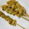 【業務スーパー】焼き鳥「ぼんじり串」を初めて食べてみた。リピ決定♡