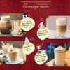 ダイエットコーヒー『カフェテイン』なら運動不要!飲むだけ簡単!どんどん痩せるんです(*^^*)♪