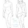 【59】 10/07 「体のポーズや服、頭身を練習する。-とりあえず描いてみる編⑪- 」