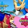 Nintendo Switch ポケットモンスター ソード・シールドを買いたい!
