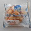 神戸屋の「カスタードメロンパン」を食べた感想