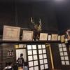 奈良観光で立ち寄った「今西清兵衛商店 春鹿」での日本酒試飲が最高だった件
