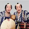 『シネマ歌舞伎 東海道中膝栗毛 やじきた』 9:00