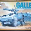 ガレオン戦車