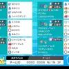 剣盾S3使用構築 お魚さんビートダウン【最終48位】