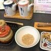 毎年恒例!横浜にホタルを見に行く!今年はすごい数で大感動~!!