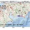 2017年07月23日 23時58分 愛知県西部でM3.4の地震