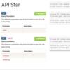 API star - Python3用 Web API framework