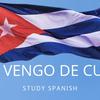 キューバ音楽紹介 Vol. 4 ~キューバが好きならこの曲を聴け~