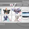 SMシーズン3 最終、最高2012