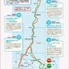 姫路城マラソンコース試走