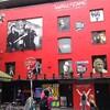 アイルランド・ロック博物館