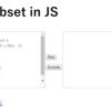 CのサブセットをJSで実装した